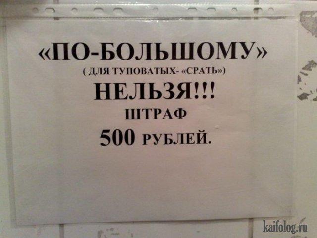 Наша Россия (50 фото)
