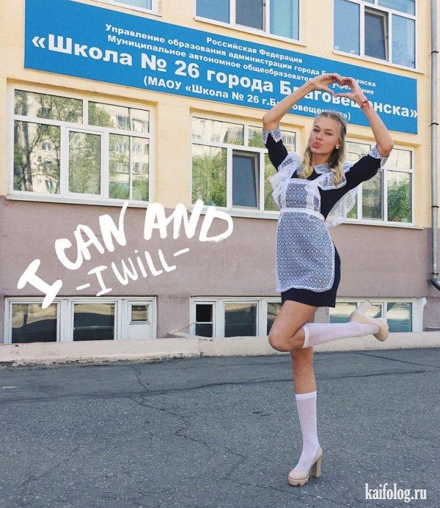 Порновидео пьяные русские девочки