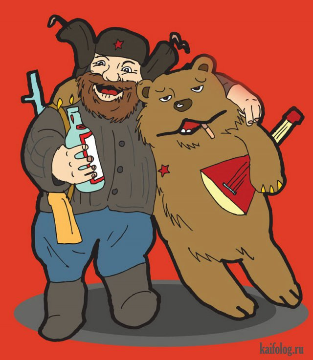 Россия - это балалайка, медведи и водка (55 фото)