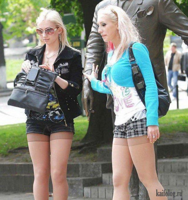 как одеваются проститутк фото