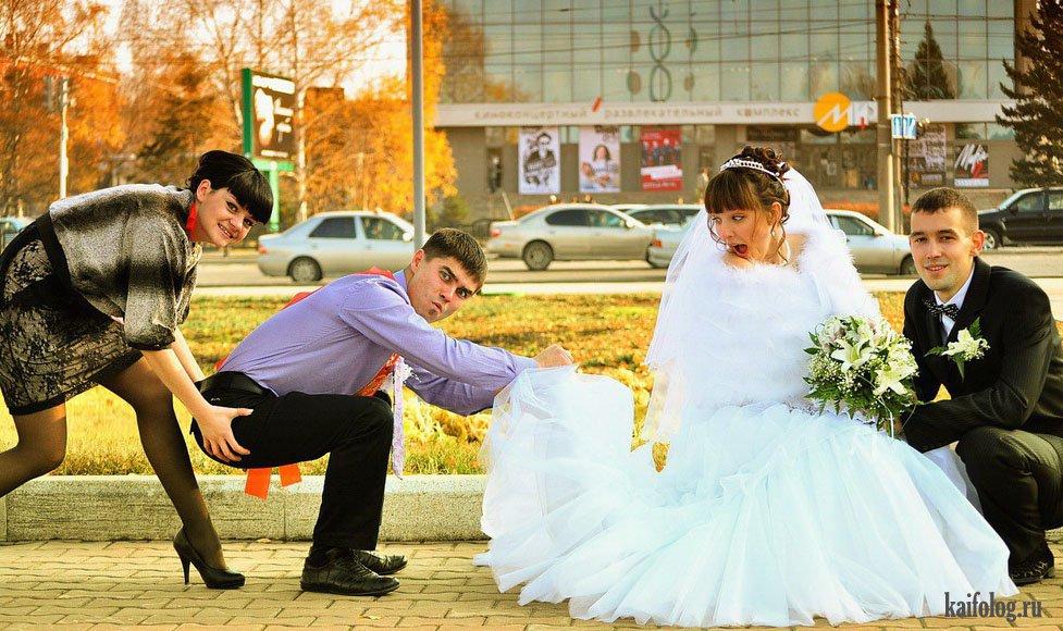 прикольные фото со свадьбы русской обзору очевидно, что