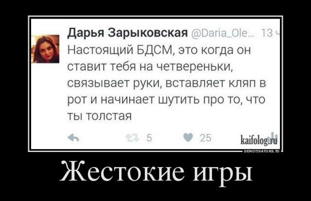 http://kaifolog.ru/uploads/posts/2017-06/thumbs/1496588612_014.jpg