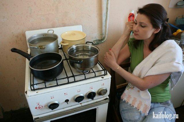 Приколы про отключение горячей воды (40 фото)