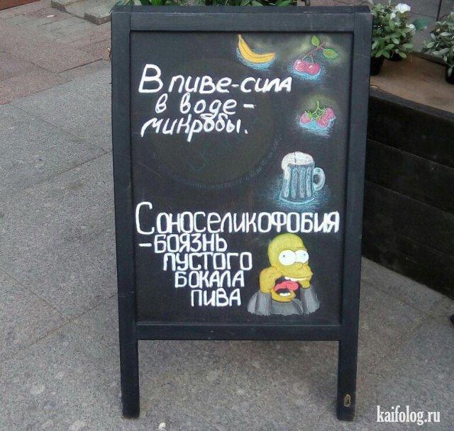 Новые русские приколы (50 фото)