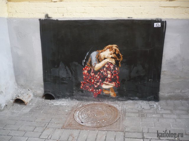 Смешные и позитивные русские фото (45 штук)