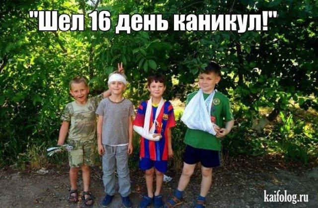 http://kaifolog.ru/uploads/posts/2017-06/thumbs/1498547114_008.jpg