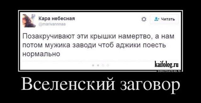 http://kaifolog.ru/uploads/posts/2017-06/thumbs/1498651661_009_4.jpg