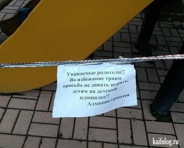 Забота о людях в России (50 фото)