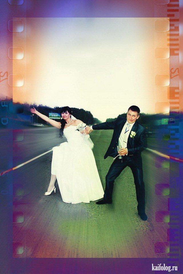 Ужасные и прикольные свадебные фото (50 штук)