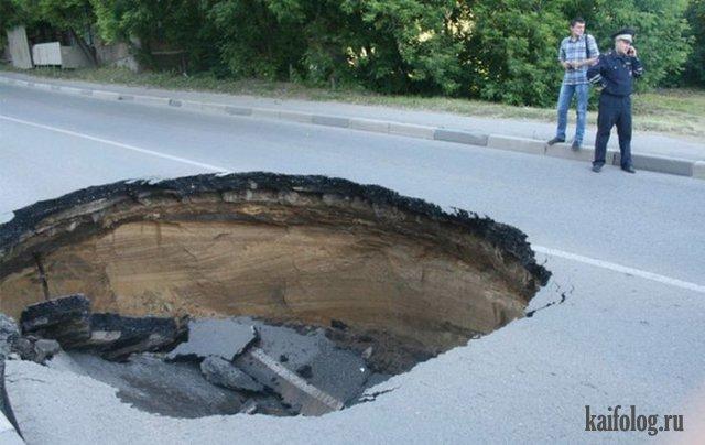 Дураки и дороги из России (45 фото)