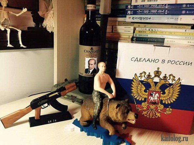 Приколы про Путина (35 фото)