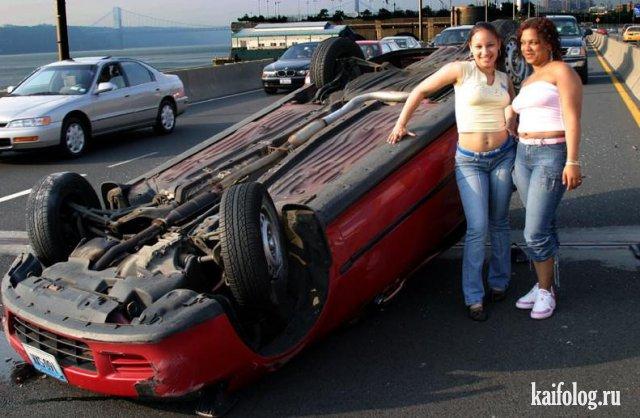 Убойные автомобиль приколы (45 фото)