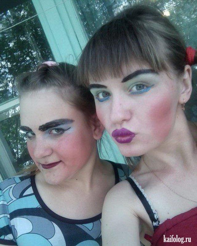 вариантов фото приколы сельский макияж дайте себе
