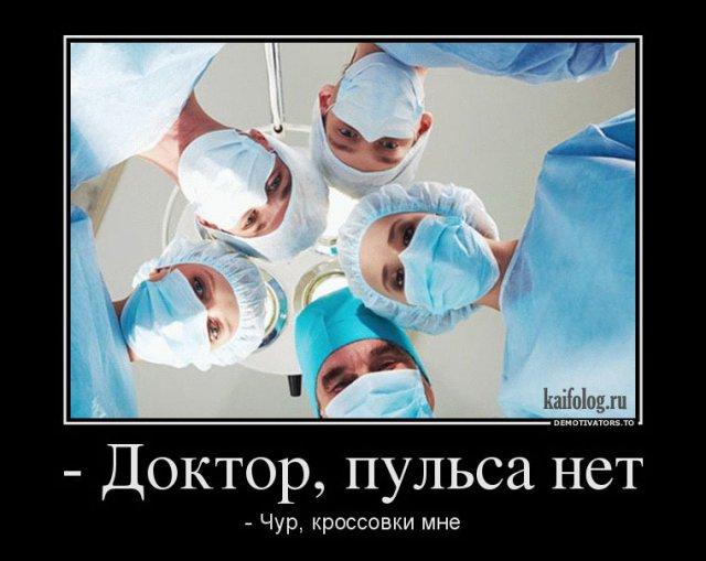 Уморительные демотиваторы (55 фото)