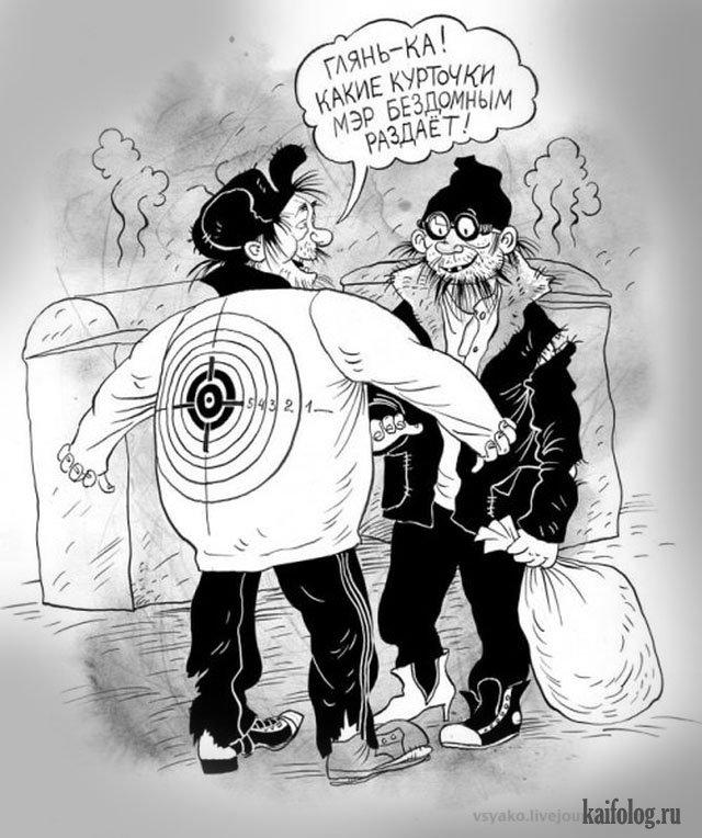 Прикольные комиксы и карикатуры (35 картинок)