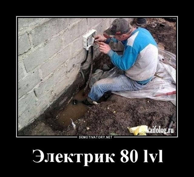Смешные демотиваторы (46 штук)