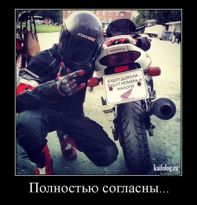 Русские авто демотиваторы 50 (фото)