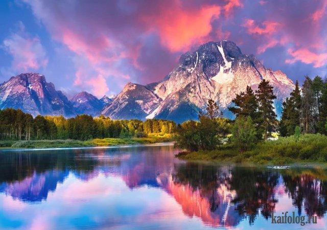 Красивые фото планеты (50 фото)