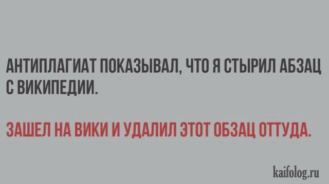 Про русскую находчивость (35 приколов)