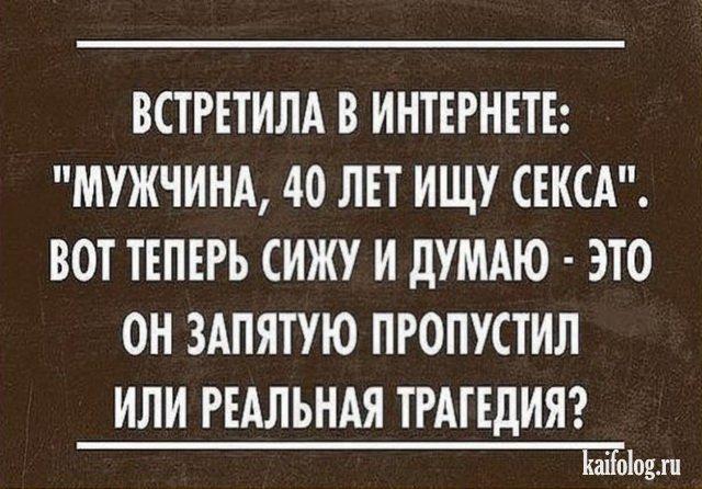 http://kaifolog.ru/uploads/posts/2017-11/1510799710_002.jpg