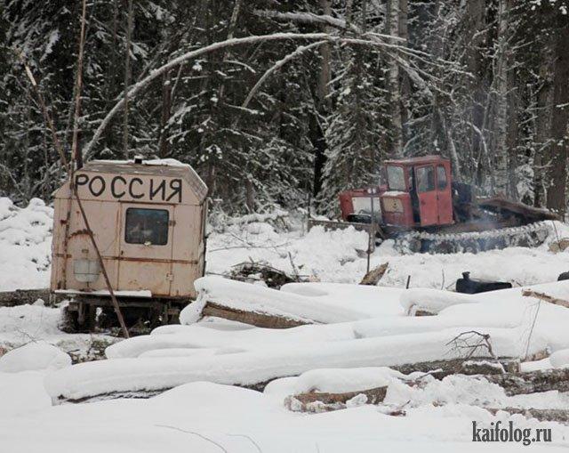 Патриотичные русские приколы и маразмы (50 фото)