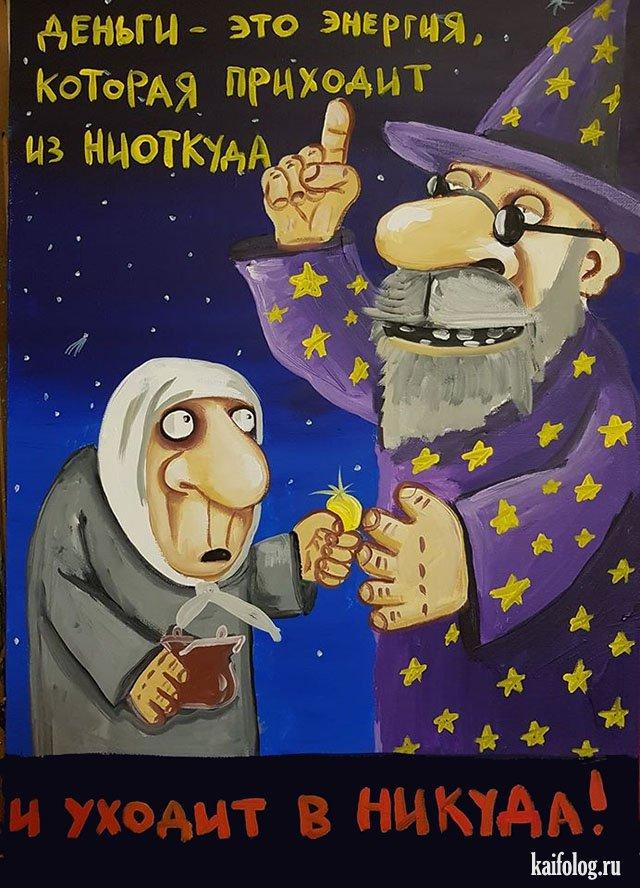 Вася Ложкин (50 прикольных картинок)