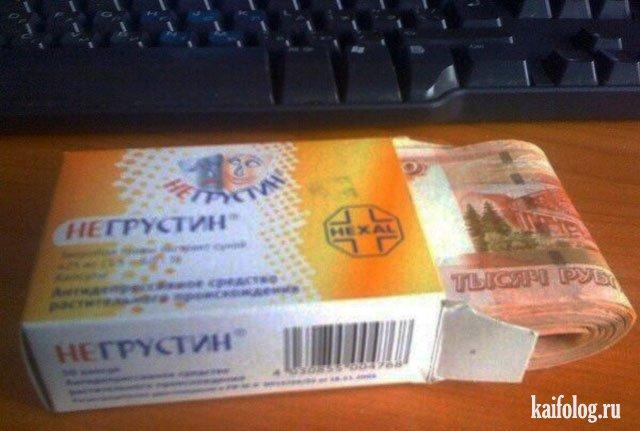 Смешные русские фото (60 штук)