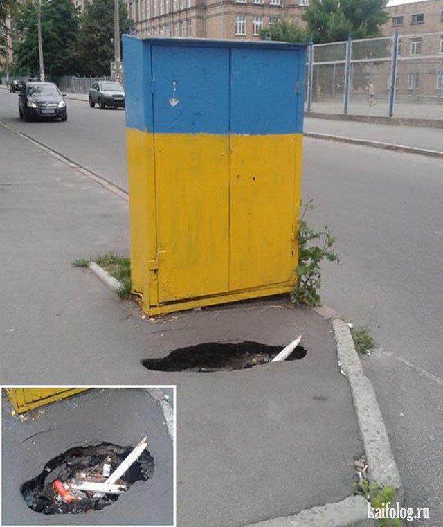 Маразмы из Украины (60 фото)