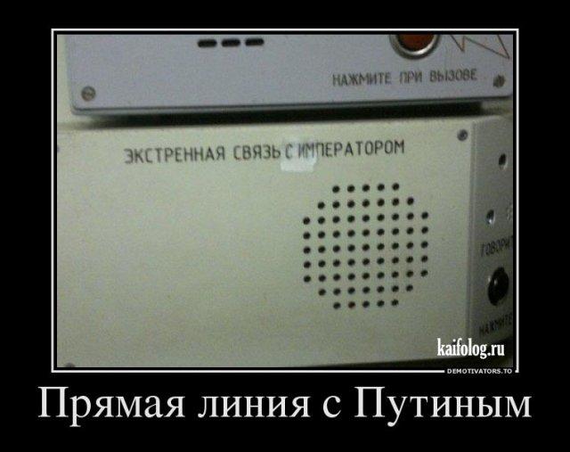 Убойные демотиваторы (45 штук)