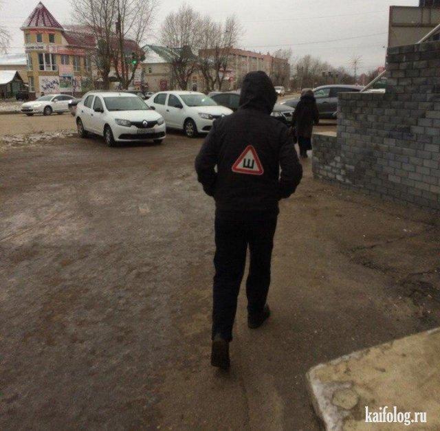 Маразмы из России (60 фото)