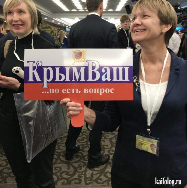 Маразмы и приколы из России (50 штук)