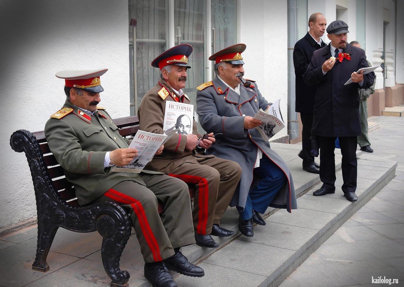 маразм россии фото необходимо для работы
