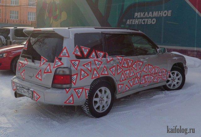 Приколы и маразмы по-русски (60 фото)
