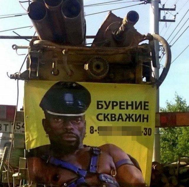 Маразмы и смешные фото из России (50 приколов)