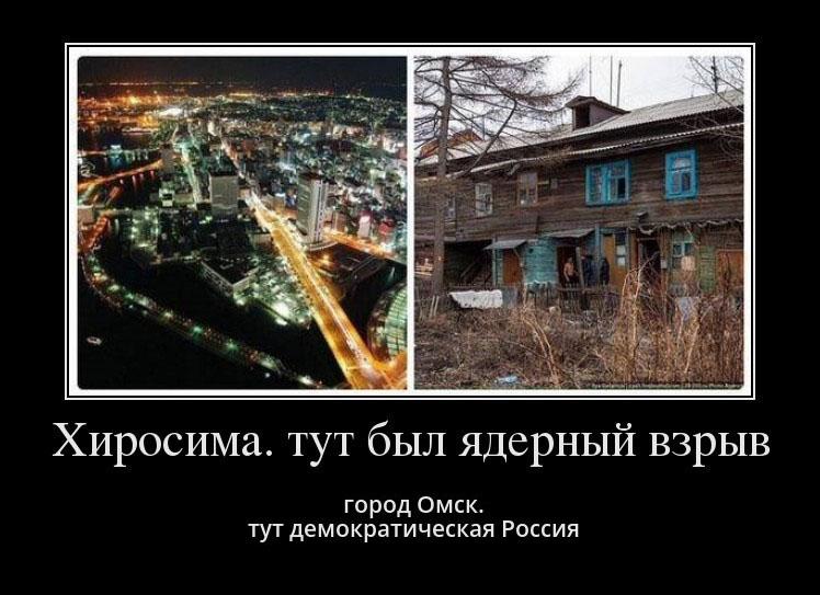 объявления российская экономика демотиватор цветок