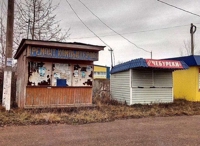 Русская тоска (50 фото)