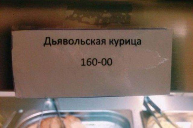 Возможно только в России и нигде больше (50 маразмов)