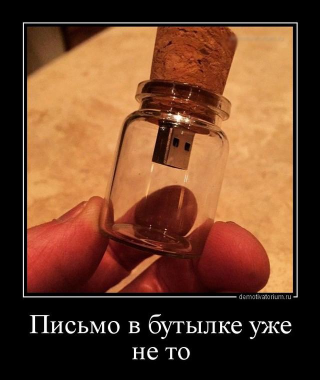 http://kaifolog.ru/uploads/posts/2018-03/1520739466_025.jpg
