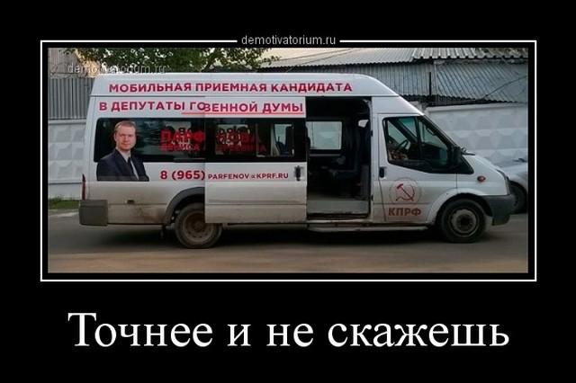 1520739558_036.jpg