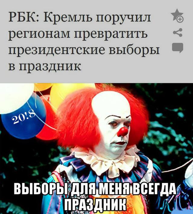 1521175050_010.jpg