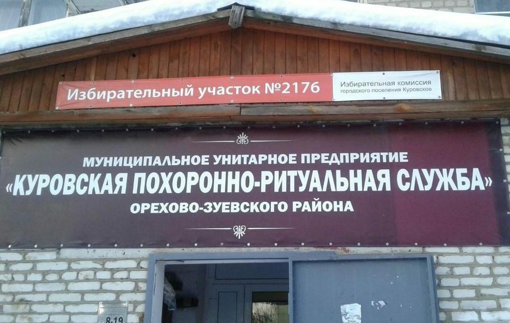 Куровское купить справку в бассейн в Куровском