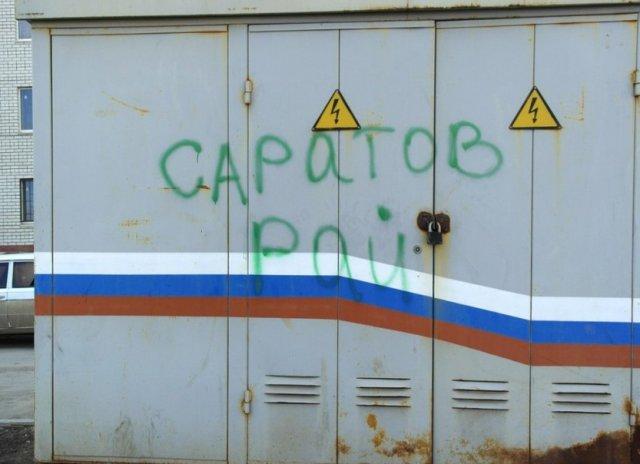Каждый день горжусь Россией (50 приколов)