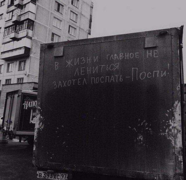 Приколы из России (60 картинок)