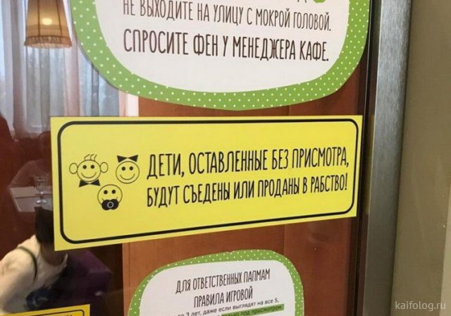 Только в России (45 приколов)
