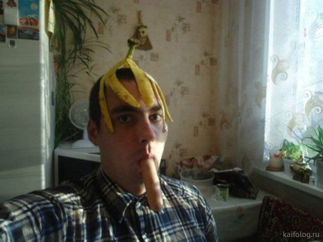 Очень прикольные русские фото (50 штук)
