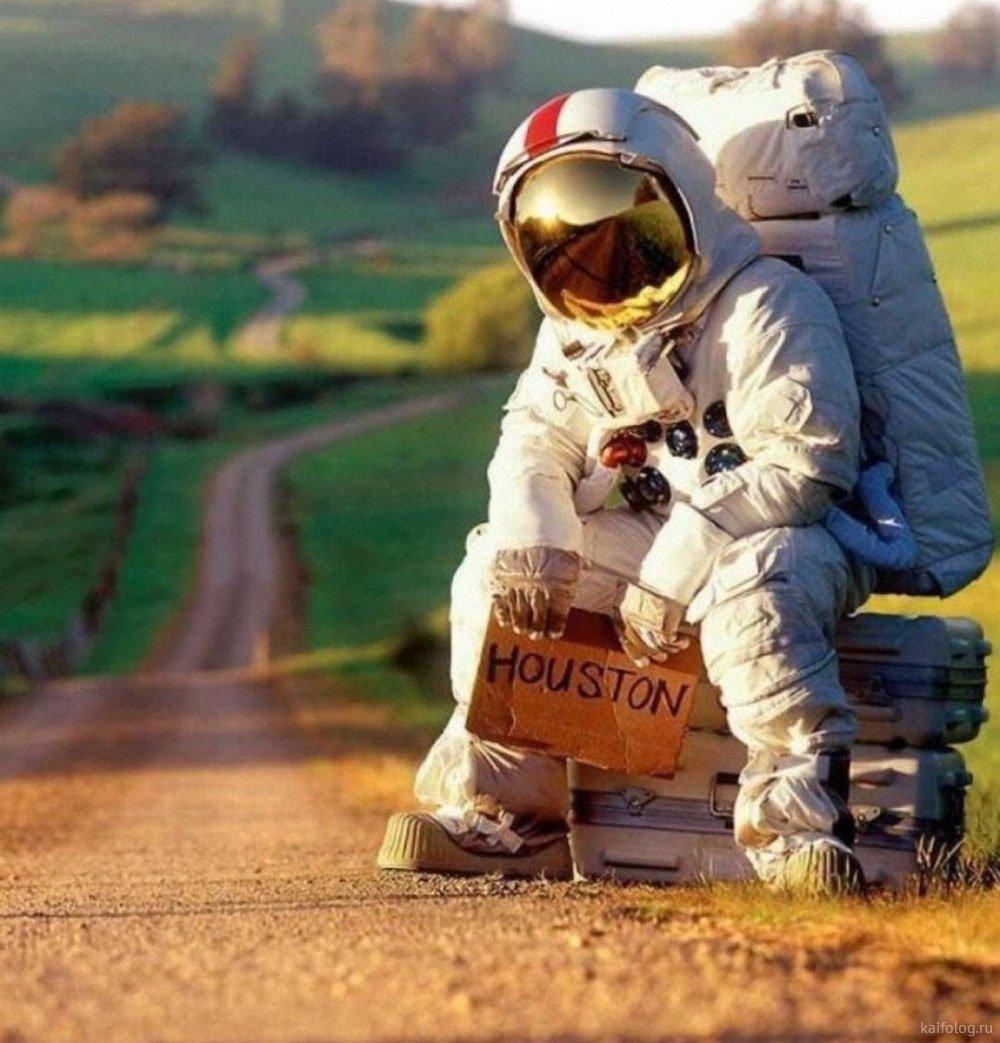 фото приколы про космос рисунок кисти