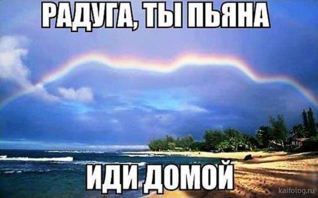 Приколы в небе (35 фото)