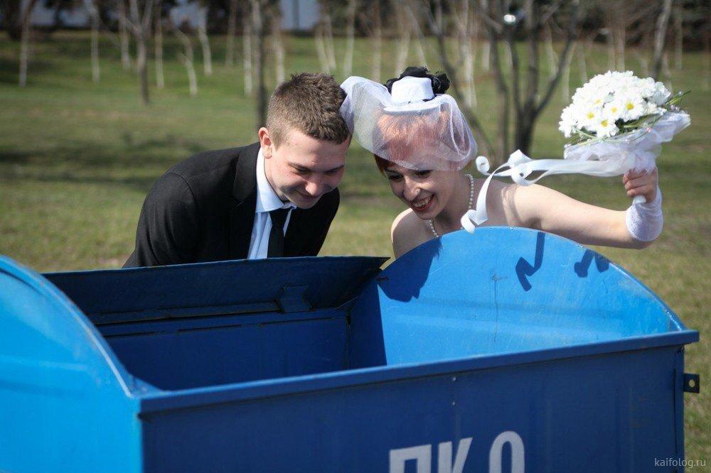 других руках фото со свадьбы странной пары россия атаковать