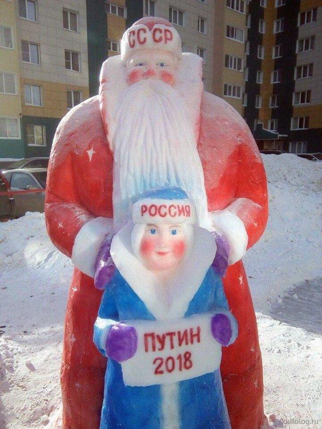 Русские маразмы недели (55 фото)