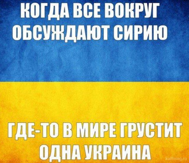 http://kaifolog.ru/uploads/posts/2018-04/1523845812_051.jpg